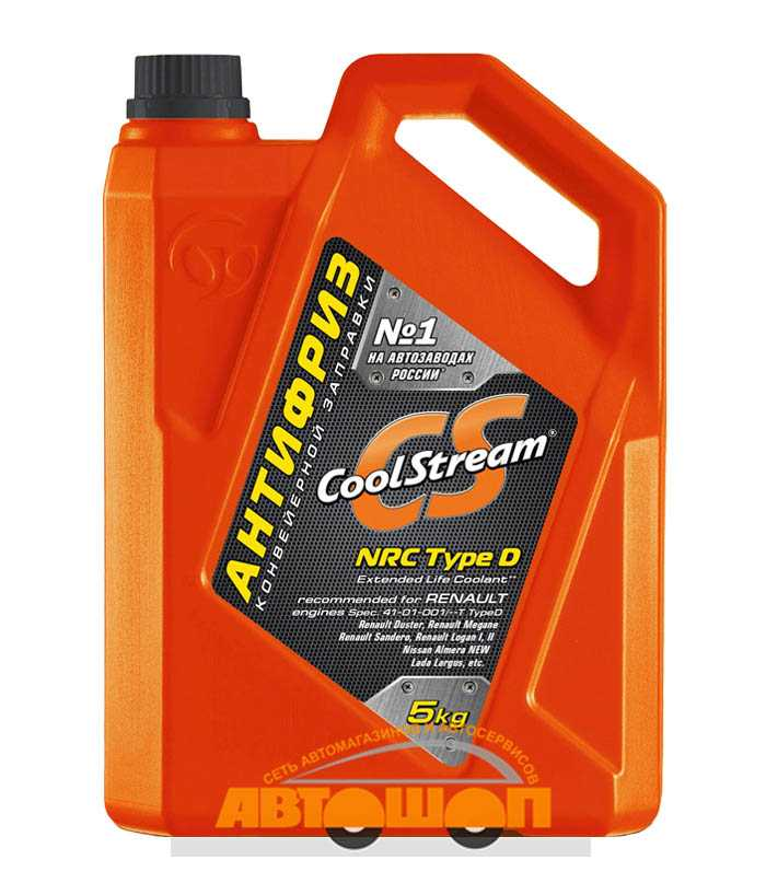 "антифриз Антифриз ""CoolStream NRC""  3*5 кг; CS-010402"
