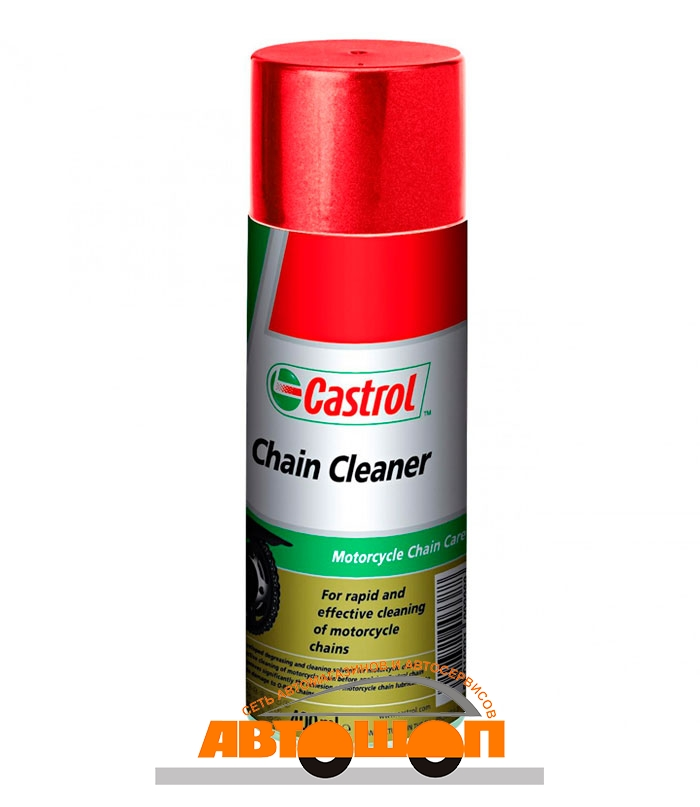 Castrol Chain Cleaner, 0,4 л Смазка ; 14EB7C/15511C
