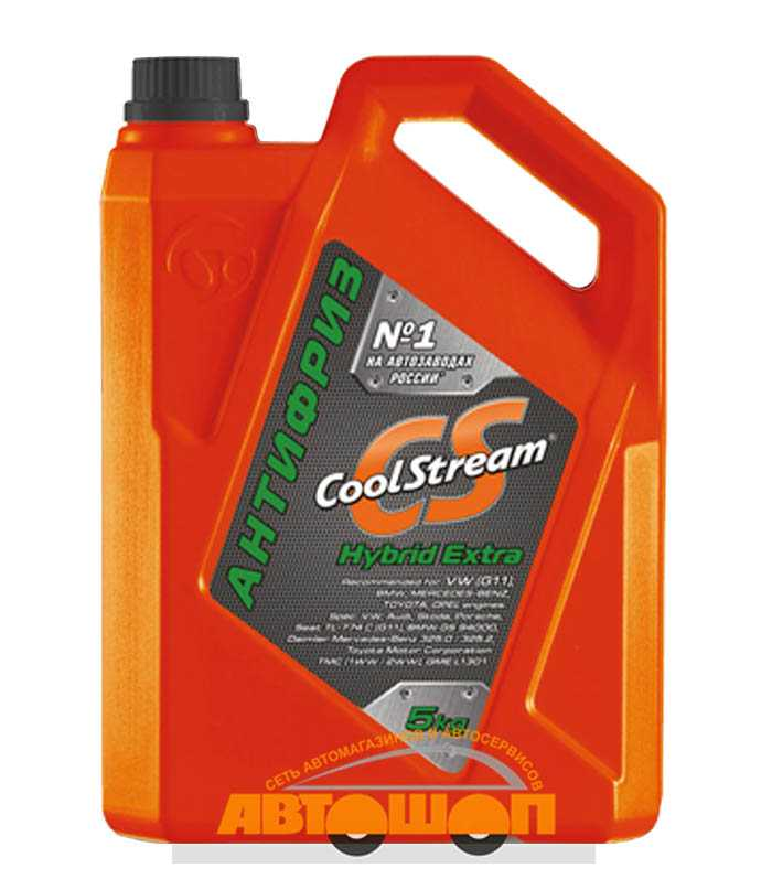 "антифриз Антифриз ""CoolStream HYBRID EXTRA"" 5 кг; CS-010802"